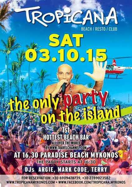 Tropicana Club Mykonos party October 3 2015