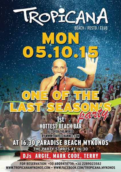 Tropicana Club Mykonos party October 5 2015