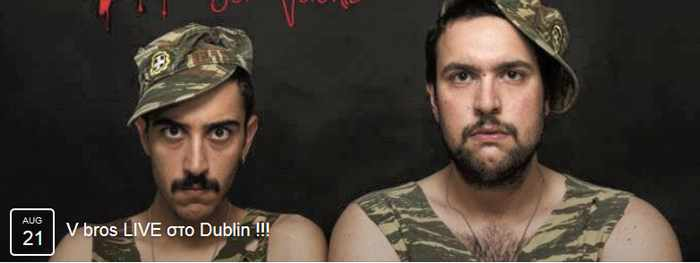 Veronis Brothers live show at The Dublin
