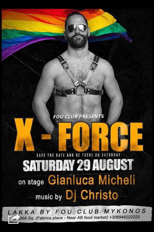 X-Force party at Lakka by Fou Club Mykonos