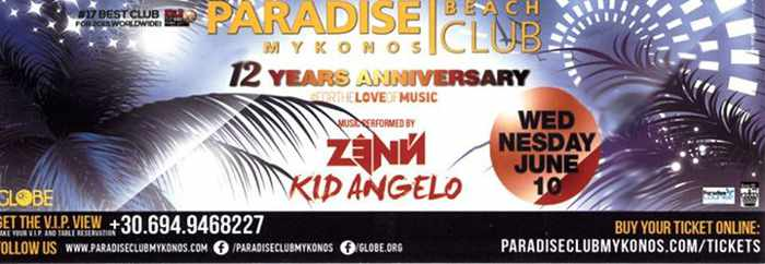 Zenn and Kid Angelo appearance at Paradise Beach Club Mykonos June 10 2015
