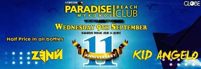 Zenn and Kid Angelo at Paradise beach club Mykonos