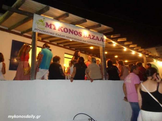 mykonos-bazzar-ano-mera-15-aygoustos-daily-press-news-syllogos-gynaikon-mykonou-anomeritisses9d