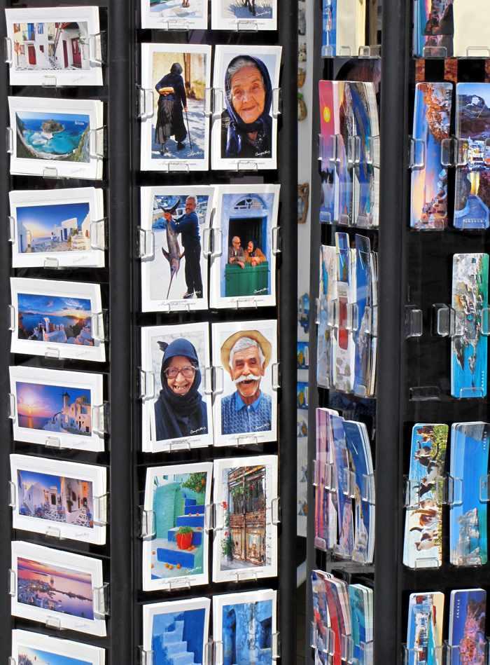 Naxos postcards
