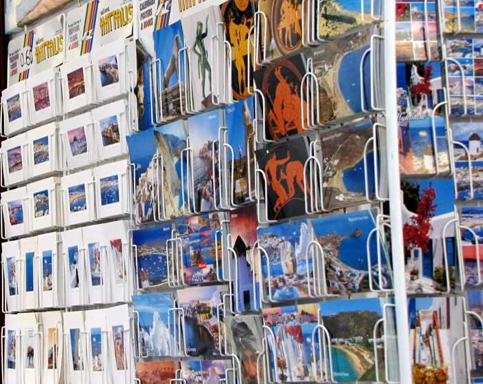 Mykonos postcards
