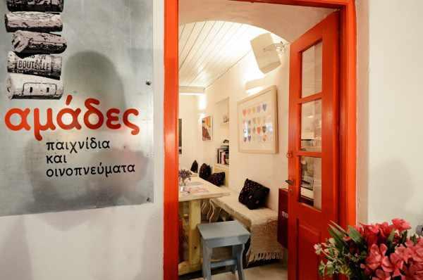 Amades restaurant Mykonos photo from mykonosinformation.com