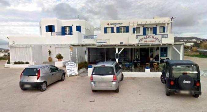 Andreas Maria Grill House Taverna Mykonos photo from Google Street View maps