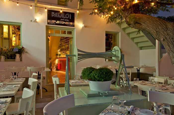Bakalo Greek Eatery