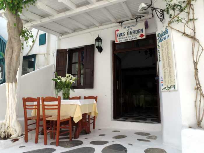 Eva's Garden Restaurant entrance