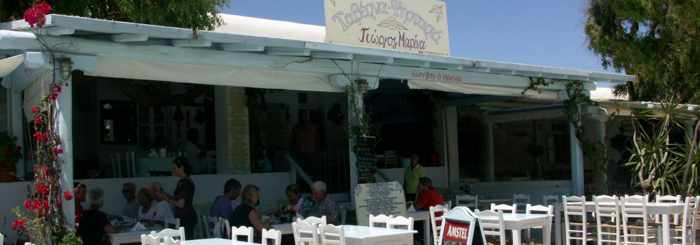 Fisherman Giorgos & Marina Taverna in Ano Mera Mykonos photo from restaurant website