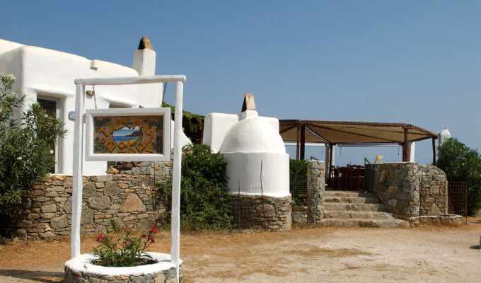 Fokos Taverna Mykonos
