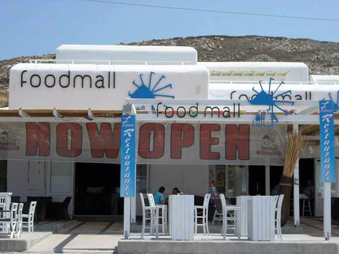 Food Mall Mykonos exterior view photo from the mall's Facebook page