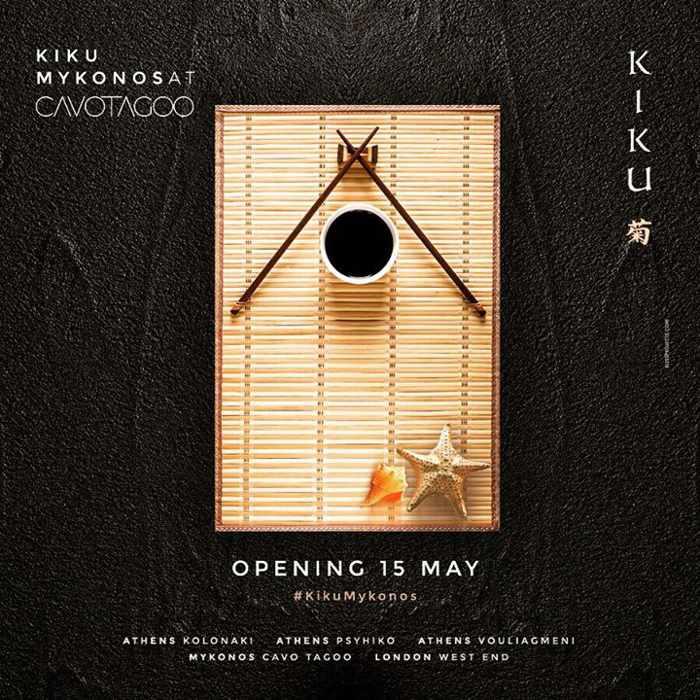 Kiku Mykonos at Cavo Tagoo promotional poster for May 15 2015 opening