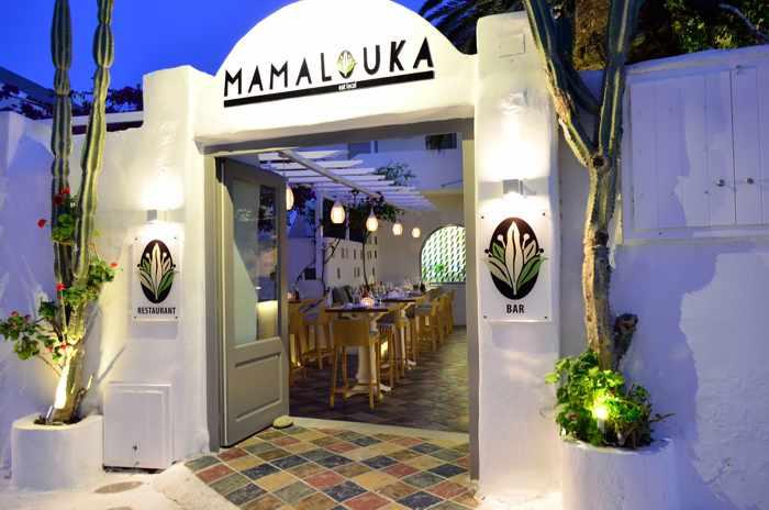 Mamalouka restaurant & bar Mykonos