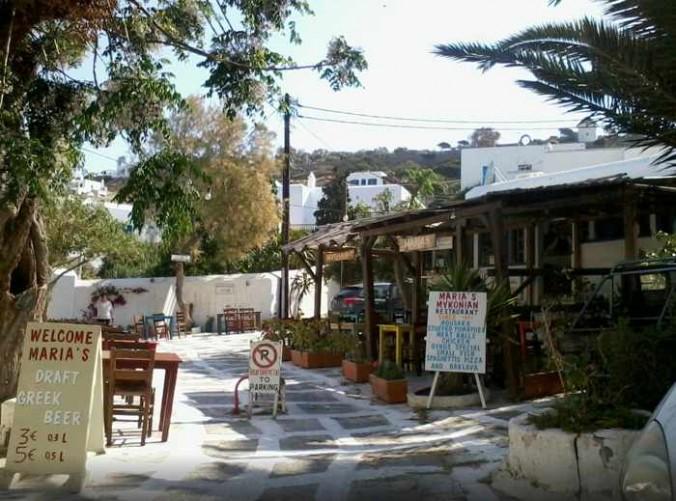 Maria's traditional Myconian restaurant in Mykonos Town photo by TripAdvisor member keith h