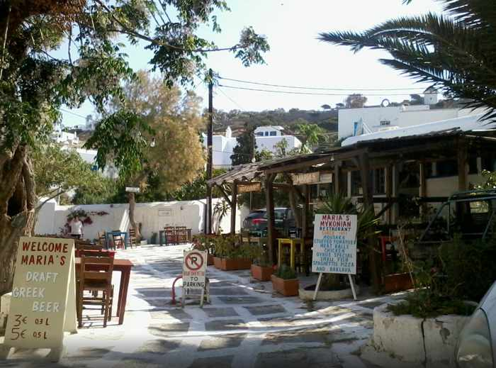 Maria's traditional Myconian restaurant in Mykonos Town photo by TripAdvisor member keith h