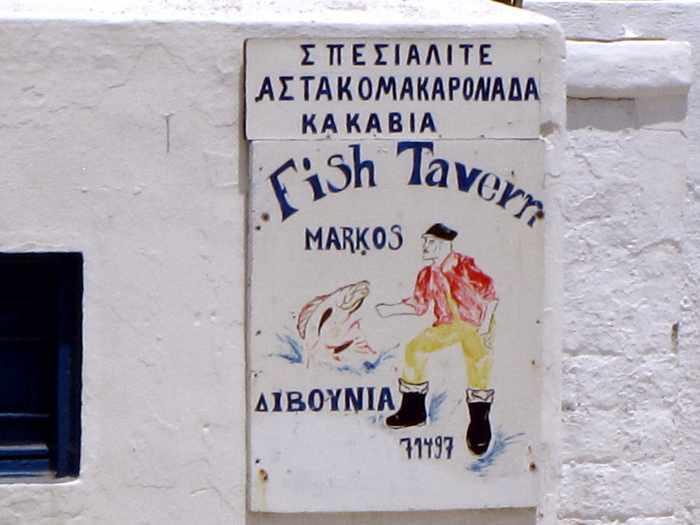 Markos Fish Taverna