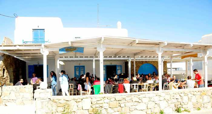 Mpalothies restaurant