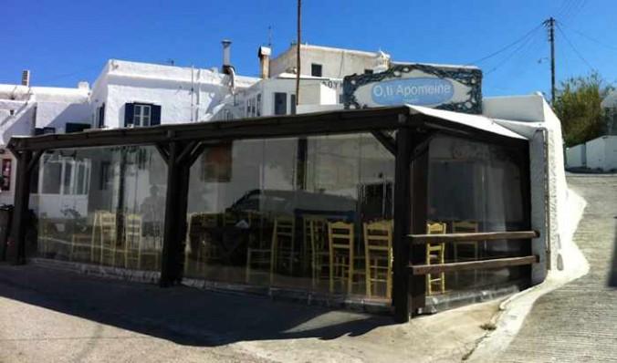 Oti Apomeine Taverna in Ano Mera Mykonos photo from the restaurant website