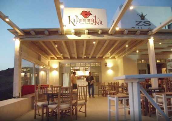 Photo of Kalammmakia in Ano Mera Mykonos shared by TripAdvisor member erijon