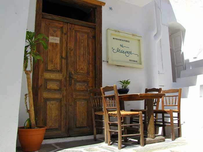 To Ma'ereio restaurant