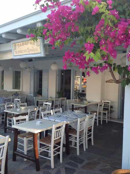 To Steki Tou Proedrou taverna in Ano Mera photo 03 from its Facebook page