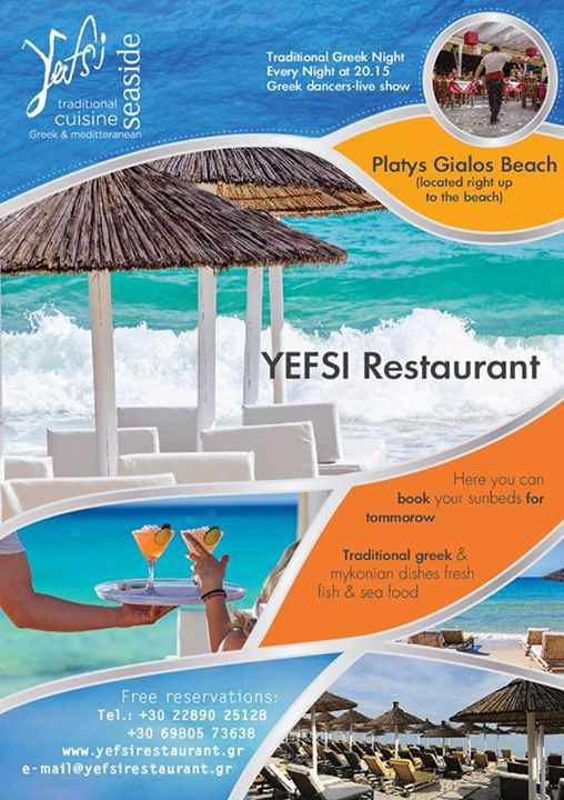 Yefsi restaurant Mykonos Facebook page photo
