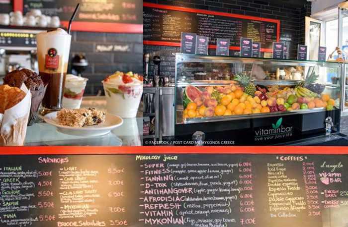 Mykonos Cafe Menu