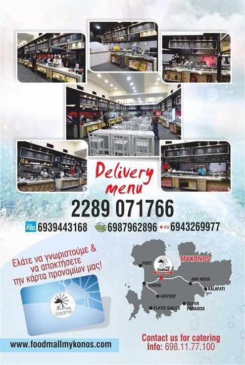 Food Mall Mykonos promotional Facebook image for its delivery service