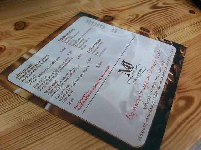 MJ Cafe Mykonos sandwich and pastry menu image from the cafe's Facebook page