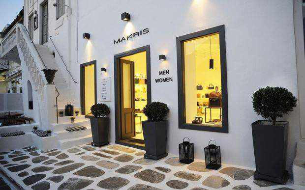 Makris boutique in Mykonos photo from the shop's Facebook page
