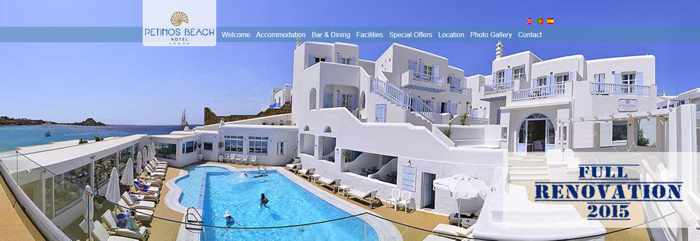 Screen capture of the Petinos Beach Hotel Mykonos website main page