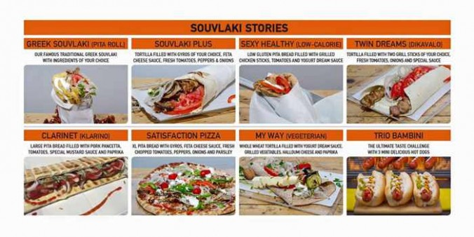 Some of the Souvaliki Stories on the menu at Souvlaki Story Mykonos