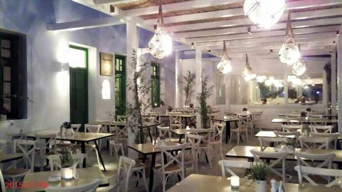 Tsaf Mykonos photo from the restaurant's Facebook page