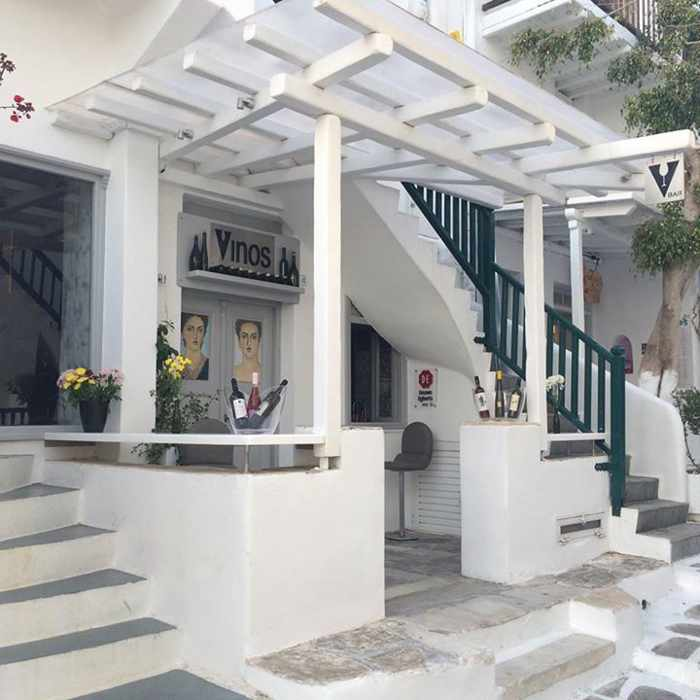 Vinos Bar on Kalogera Street in Mykonos Town photo from its Facebook page