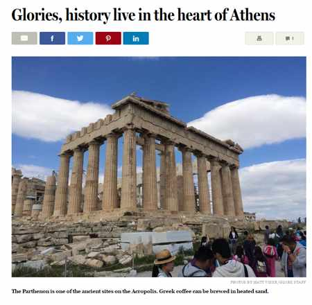 Screenshot of a Boston Globe article about Athens