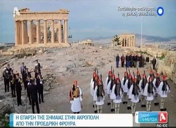 Oxi Day ceremony at the Acropolis
