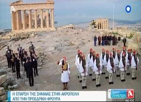 Oxi Day video shared by Greek Gateway