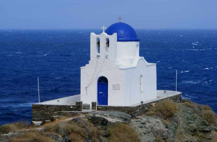 Chapel of the 7 Martyrs