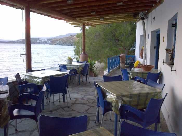 Agia Marina Taverna
