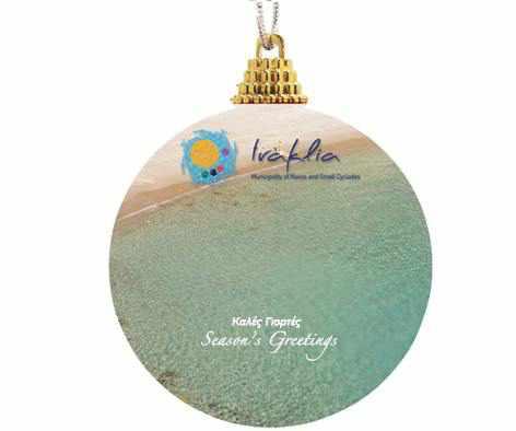 Iraklia Christmas greeting