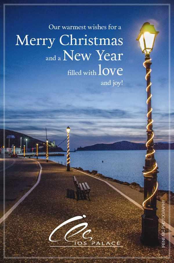 Ios Palace hotel Christmas greeting