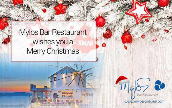 Christmas greeting from Mylos Bar Restaurant on Paros