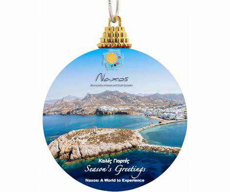 Naxos Christmas greeting