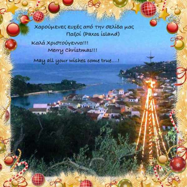 Paxos island Christmas greetingg 2015