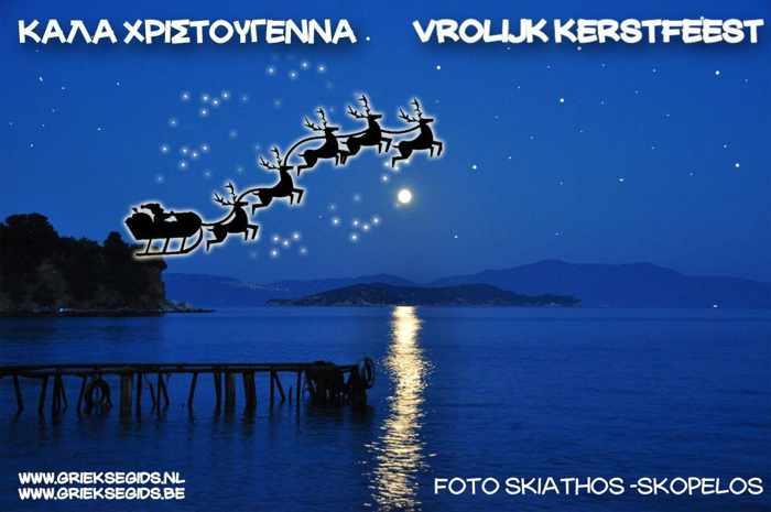 De Griekse Gids Christmas greeting 2015