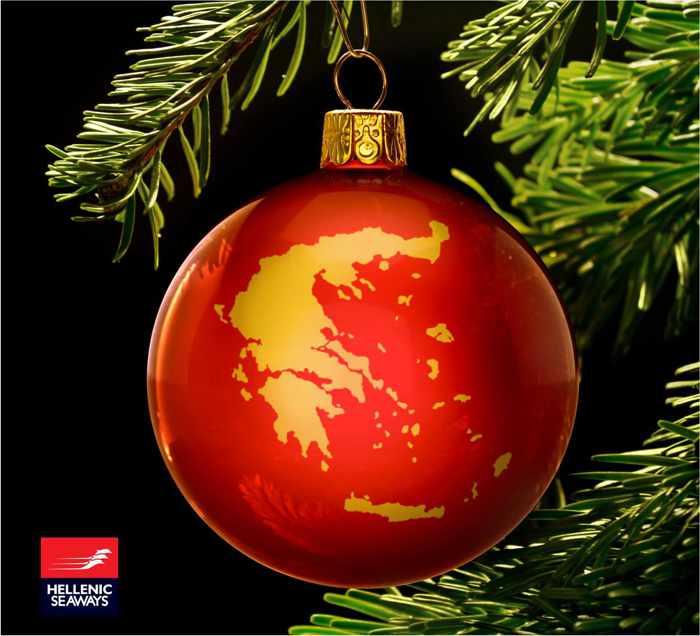 Hellenic Seaways Christmas greeting 2015