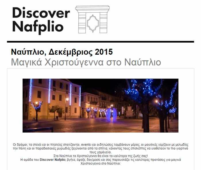 Nafplio Greece at Christmas