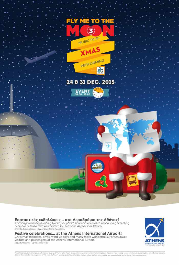 Athens airport Christmas and New Year events