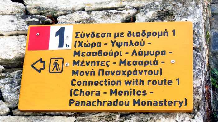a walking trail sign at Menites